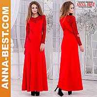 """Красное вечернее платье в пол """"Ануш"""""""