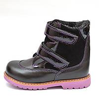 Ботинки ортопедические 04-522 рр.22-26
