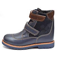 Ботинки ортопедические 04-521 рр.22-26