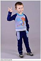 """Детский спортивный костюм для мальчика """"Фиксики"""""""