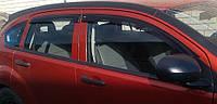 Дефлекторы окон Dodge Caliber 5d 2007 | Ветровики Додж Калибр