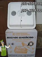 Инкубатор бытовой Веселое семейство с ламповым нагревом цифровым терморегулятором