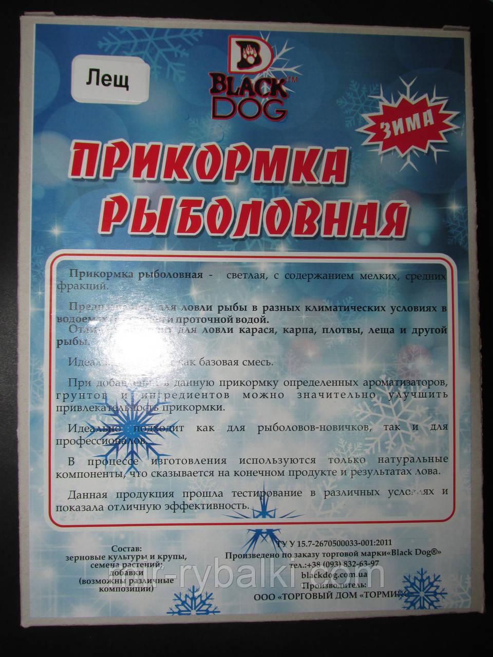 зимняя прикормка купить в минске