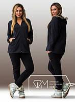 Модный теплый спортивный костюм на меху, размеры 50, 52, 54, 56
