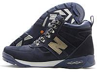 Кроссовки мужские New Balance зимние, синие