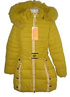 Женская куртка тёплая подросток
