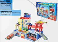 Игровой набор - детский паркинг мод. 9889