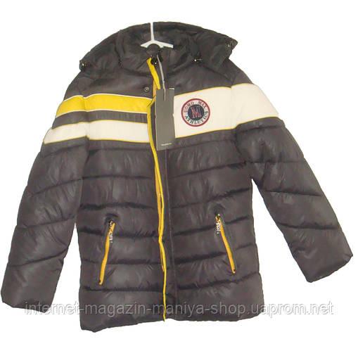 Детская куртка тёплая для мальчиков