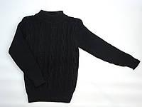 Однотонный теплый свитер в школу  (4-9 ) лет