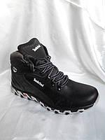 Зимние мужские ботинки Timberland из натуральной кожи и прочной подошвы Синий