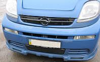 Накладка защита на решетку радиатора Опель Виваро (Opel Vivaro) 2001-2006 верх+низ
