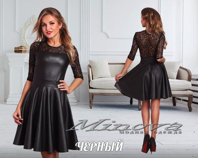 Кожаное платье с гипюром