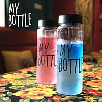 Бутылка с чехлом My Bottle (разные цвета + матовая)