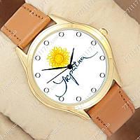 Часы мужские наручные с принтом Соняшник и Украина