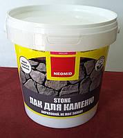 Акриловый лак для камня с « эффектом мокрого камня»  Stone Neomid  1 л