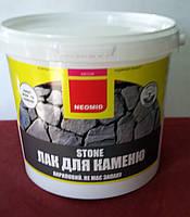 Акриловый лак для камня с « эффектом мокрого камня»  Stone Neomid  2,5 л