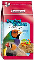 Versele Laga (Верселе Лага) Корм для тропических птиц Prestige 1кг