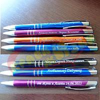 Металлические ручки с гравировкой на заказ