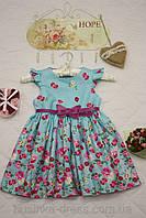 Платье детское Океана Бирюзовый
