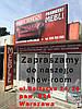 """Открыт шоу-рум компании """"DOICHMAN"""" в городе Warsawa (Варшава),  Польша."""