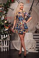 Клешное разноцветное платье с карманами р46