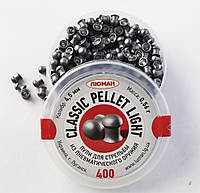 Пули для пневматического оружия Classic pellet Light 0,56 Люман