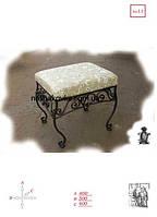 Кованая мебель кованый пуф