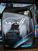 Полусинтетическое масло Wolf GUARDTECH 10W40 B4 (Masterlube) 5литров