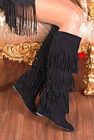 Сапоги Givenchy черные бахрома в три ряда код 10229