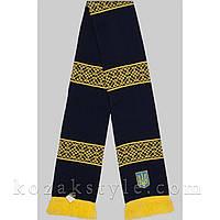 Шарф з українською символикою (1)