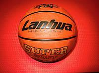 Баскетбольный мяч №7
