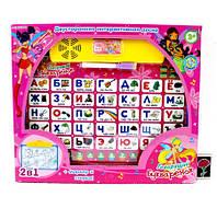 """Детский интерактивный плакат-досточка """"Букваренок"""" 7171-1D  WX Joy Toy"""