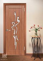 Дверь межкомнатная эконом ТМ Феникс серия Z модель Эльвира