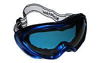 Очки лыжные (акрил, пластик, PL, цвет оправы черный, синий, красный, серый)