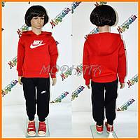 Детские утепленные костюмы Nike   фирменные Спортивные костюмы на флисе