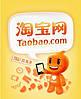 Как покупать в Китае? Украинский посредник покупок на Таобао