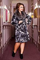 Шикарное зимнее женское пальто из итальянской пальтовой ткани с воротником из натурального меха Анита р. 48-56
