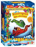 """3138-02 Оригами модульное """"Новогодний талисман"""""""
