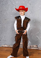 Детский карнавальный костюм Ковбой