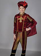 Детский карнавальный костюм Принц