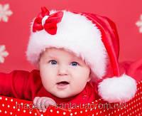 Новогодняя шапка Санта Клауса Детская с бантиком