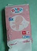 Памперсы для куклы Baby Born Zapf Creation (в наборе 5 шт)