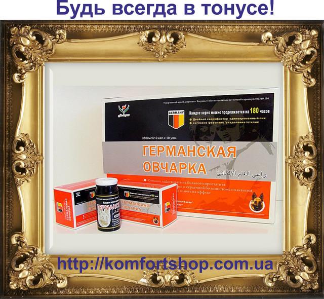 tabletka-sinego-tsveta-dlya-uluchsheniya-potentsii