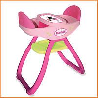 Игрушка стульчик для кормления 2-х кукол Baby Nurse Minnie Smoby 24143