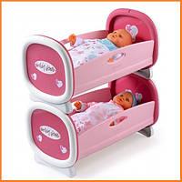 Кукольная кроватка для двойни Baby Nurse Smoby 24217