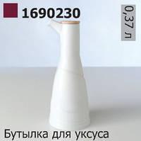Дозатор для уксуса BERGHOFF 1690230