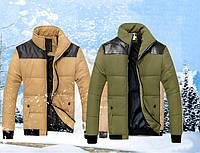 Зимние Молодежные Куртки Купить Минске