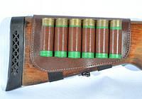 Патронташ на приклад на 6 патронов кожаный коричневый, для 12 калибра