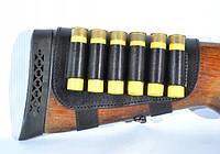 Патронташ на приклад на 6 патронов кожаный черный, для 20 калибра