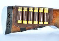 Патронташ на приклад на 6 патронов кожаный коричневый, для 20 калибра